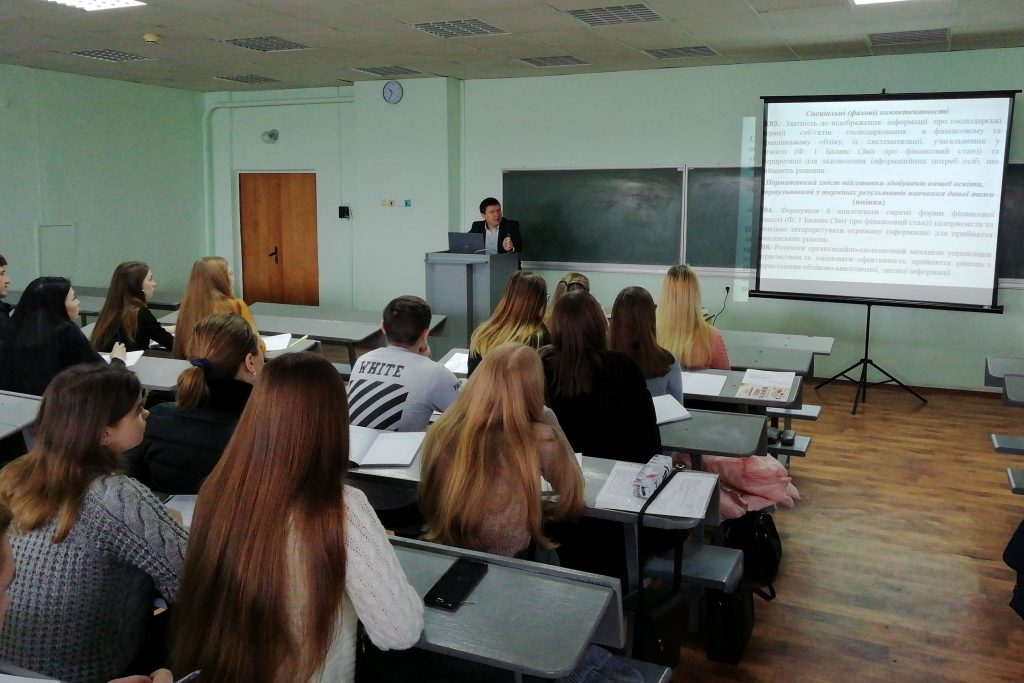 Відбулась відкрита лекція професора кафедри обліку і оподаткування Назаренка О.В.