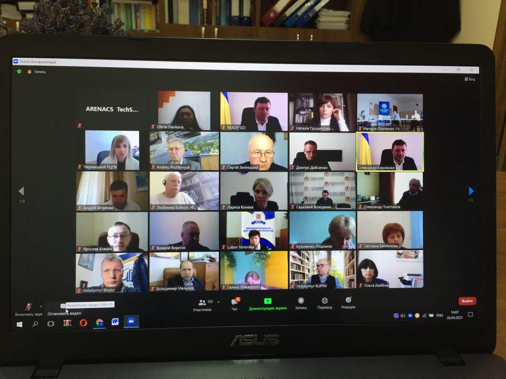26 квітня відбулося комітетське слухання «Професійне навчання публічних службовців: європейський досвід та перспективи для України»